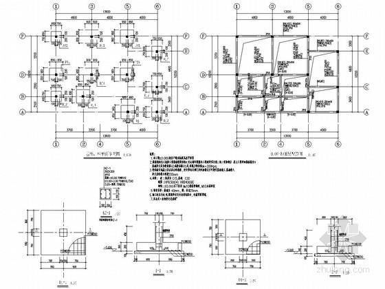 一层框架结构公共卫生间结构施工图(含计算书)