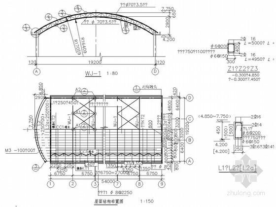 建筑结构之精选钢结构节点图集CAD版(门钢、网架、钢框架、钢桁架)