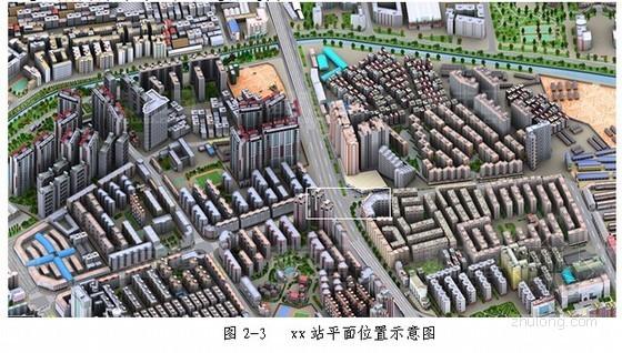 [云南]地铁车站深基坑开挖施工方案