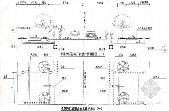 [广西]低影响开发雨水利用技术设计图集83页(海绵城市设计)