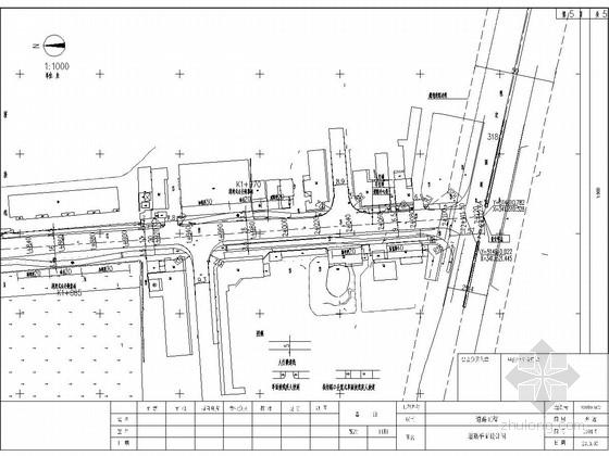 两车道市政道路施工图设计