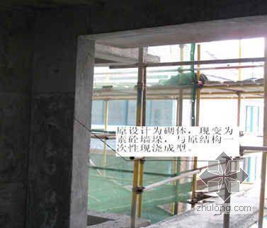 高层住宅外墙渗漏的原因及其预防措施