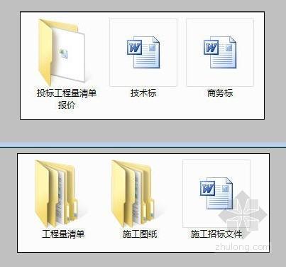 [山东]校舍加固工程全套投标文件(建筑 安装 装饰)