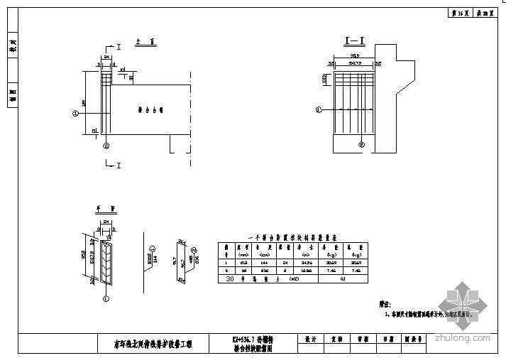 13米预应力混凝土空心板成套cad设计图纸