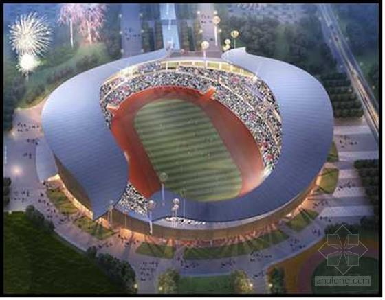 [河南]大型钢结构体育馆工程质量创优汇报(鲁班奖)