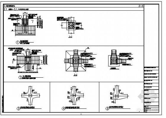 民用钢框架外包式和埋入式柱脚节点构造详图