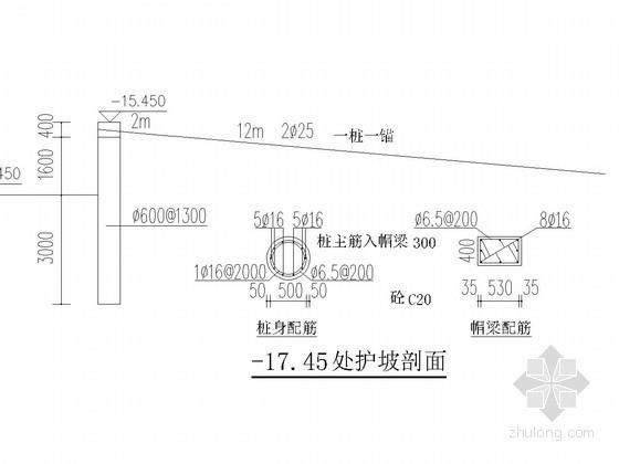 [北京]14米深基坑喷锚支护施工方案(含CAD图)