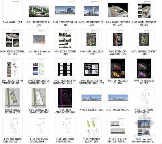 [广东]长廊并排式商业中心建筑设计方案文本-总缩略图