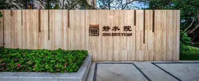 山水比德10大超级意境项目(九)——首开&龙湖春江彼岸_20