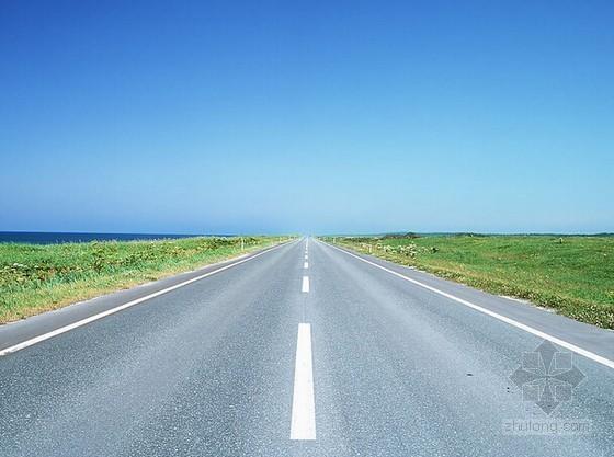 [论文]论公路施工工程成本管理与控制