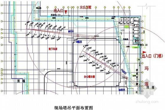 [上海]高层写字楼屋面钢结构施工方案(国企施工单位编制)