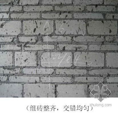 广东某公司填充墙砌筑工程质量标准及通病防治措施(图文总结)