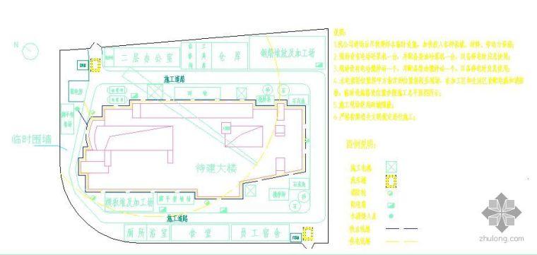 广州某大学学生毕业设计(框架结构)