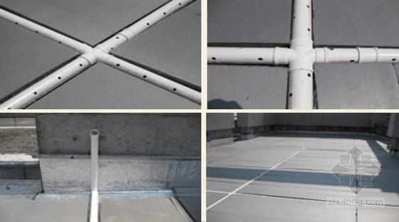 建筑工程施工工法培训讲义汇报(157页)