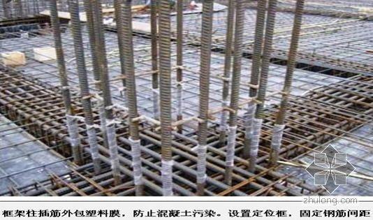广东某多层住宅小区施工组织设计(6层框架 图片丰富)