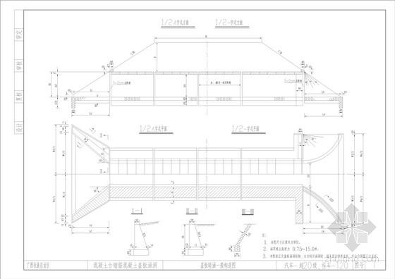 盖板暗涵明涵CAD设计详图汇总(32张)