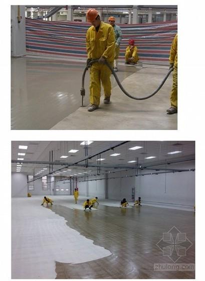 [江苏]地下车库环氧树脂地坪施工工艺