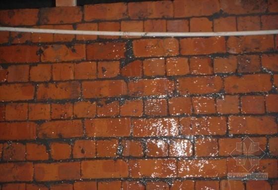 [QC成果]烧结页岩防渗砖的研制与应用(创新型QC)