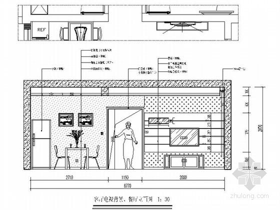 [无锡]文明社区简约现代两室两厅设计装修图(含效果)客厅餐厅立面图