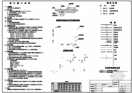 [青岛]某小区室外热力管网施工设计图纸