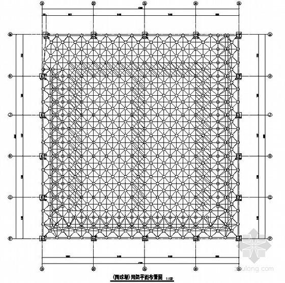 [安徽]网球场网架屋面结构施工图
