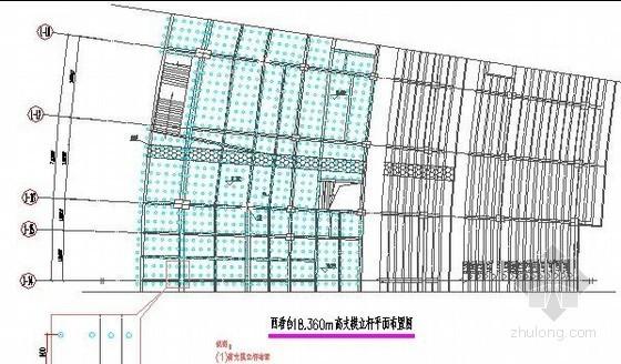 [上海]框架结构体育场高大模板施工方案(附CAD支模图纸)