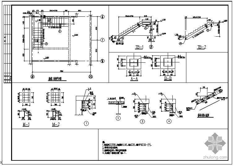 某钢梁混凝土板楼梯节点构造详图