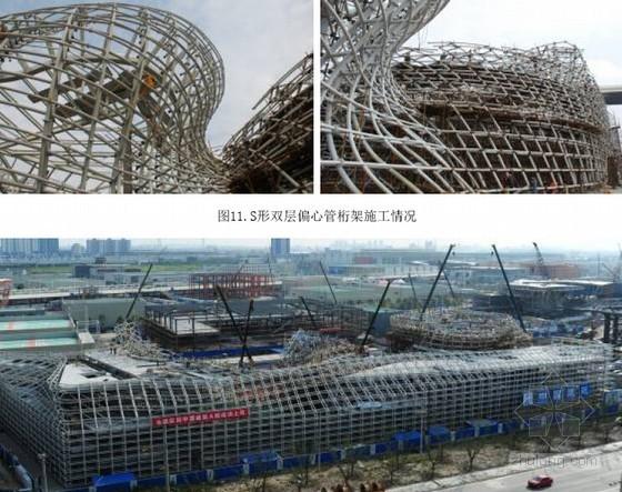 博览馆多曲率钢结构及外挂藤条施工技术汇报(附图多)
