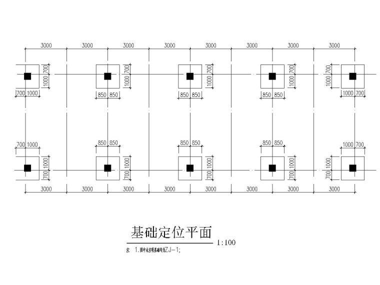 一层框架结构配电房结构施工图