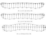 20m简支装配式后张法预应力混凝土空心板配束计算