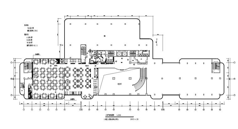 东莞东海龙湾大酒店室内装修设计施工图纸(含施工图JPG)