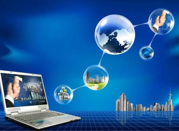 IDC电气图纸资料下载-云计算基础知识培训材料
