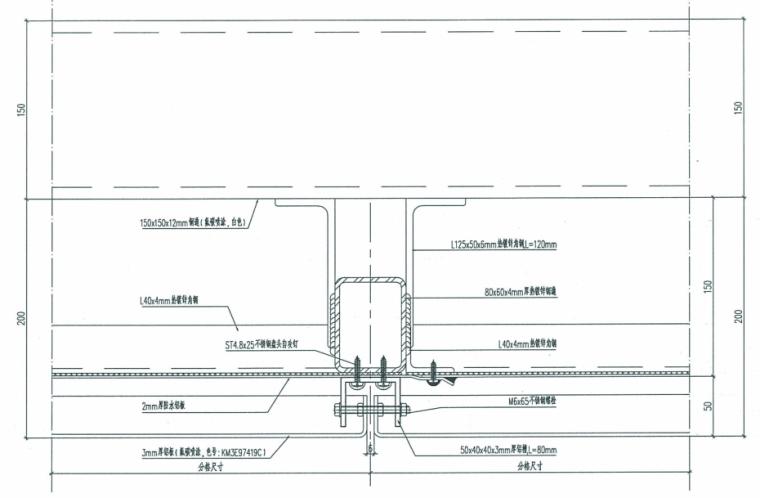 观光电梯玻璃幕墙、钢结构施工图及幕墙结构计算书_6