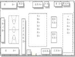 桥梁单位工程施工组织设计模板(137页)