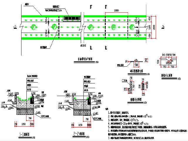[四川]海绵城市低影响开发设计生物滞留沟大样图4张CAD