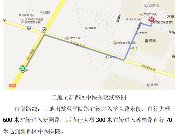 中国华西夏季施工方案