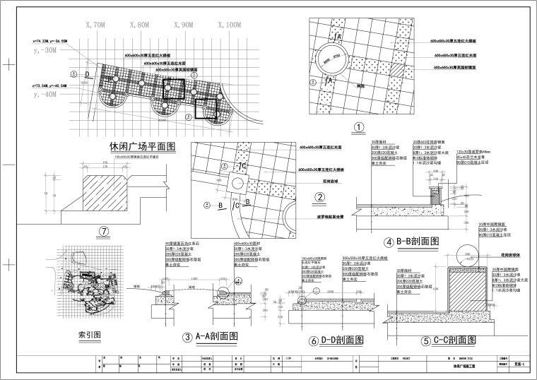 20套公园景观设计施工图CAD,一定有你需要的!!!