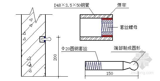 [广西]商住小区工程沉降观测施工方案