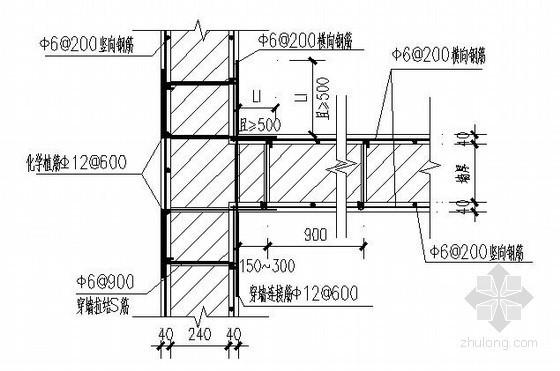 砖混结构加固设计节点构造详图