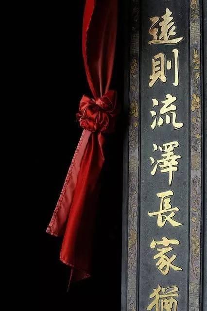 中式韵味·只有中国才有的符号_36