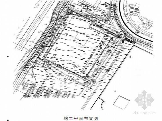 [重庆]商业地产基坑放坡开挖锚喷支护施工方案