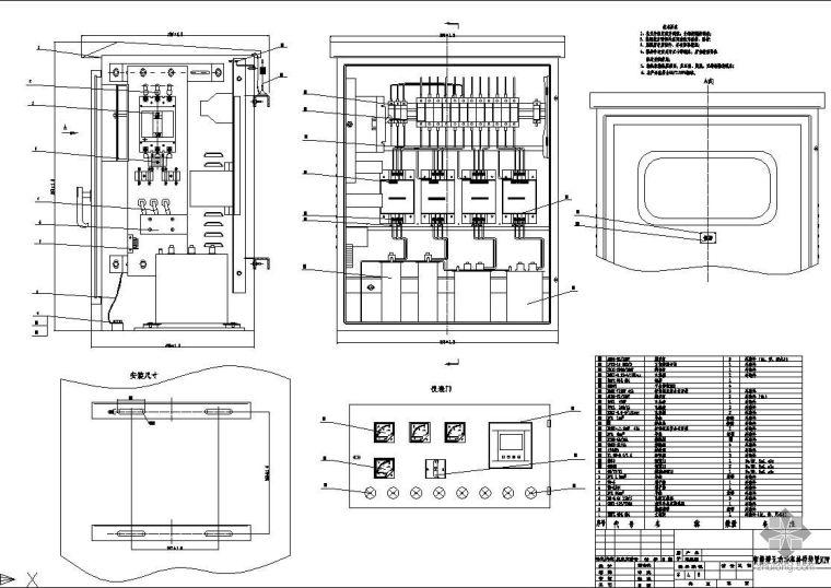 智能型无功功率补偿装置安装图