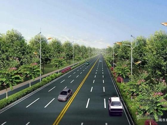 [福建]公路工程监理大纲95页(含桥隧工程 可参考)