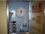 室内消火栓设计及安装要求