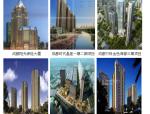 【碧桂园】天玺湾项目施工总承包工程施工组织设计(共305页)