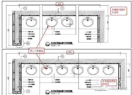 牛人整理的CAD画图技巧大全,工程人必须收藏!_31