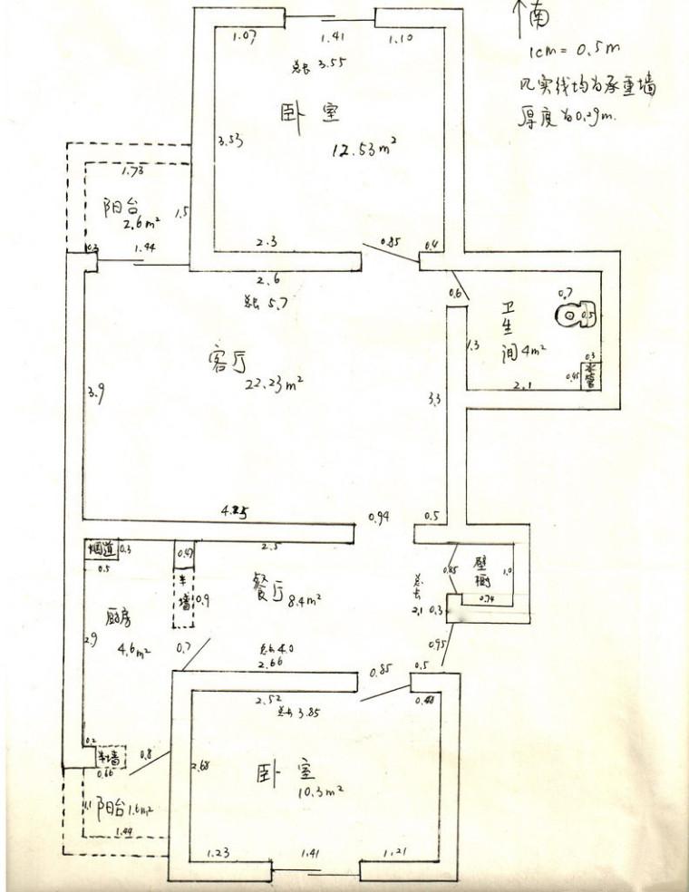 b_61045114-手绘户型图第1张图片