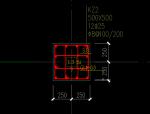 老师,这个黄色的小方块的数据是什么意思?