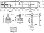 建筑工程质量缺陷事故分析及处理(211页)