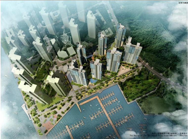 [深圳]超高层现代简约风格住宅建筑设计方案文本(含两个方案)